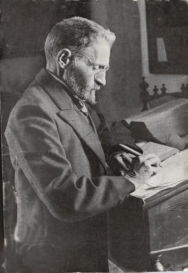 אליעזר בן יהודה (צילום: לע''מ)