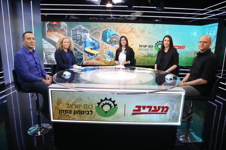 פאנל חשיבות אסטרטגיית הביטחון במזון במדינת ישראל (צילום: אלוני מור)