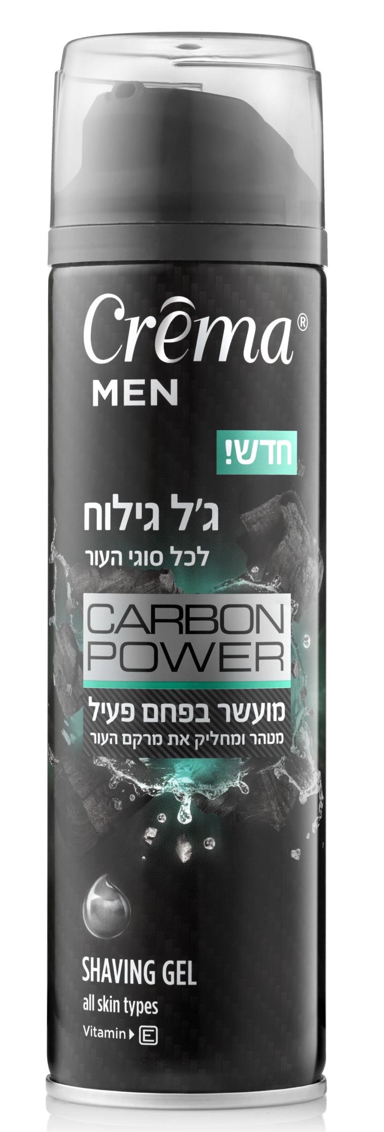 ג'ל גילוח מועשר בפחם פעיל Crêma Men Carbon Power Shaving Gel, קרמה מן. (צילום: טל אזולאי)