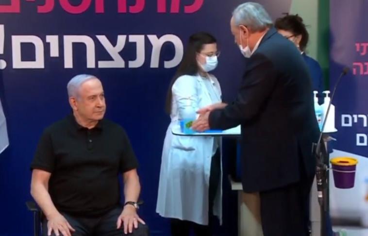 ראש הממשלה בנימין נתניהו לפני קבלת החיסון לקורונה (צילום: צילום מסך יוטיוב)
