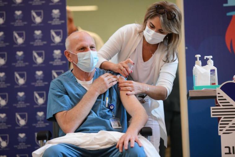 חיסון לקורונה (צילום: אבשלום ששוני)