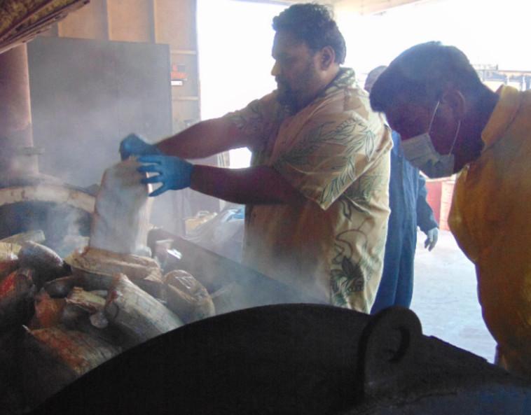 שריפת הקוקאין  (צילום: Marshall Islands Police Department)