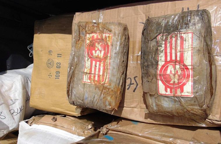 חבילות הקוקאין שנמצאו בתוך הסירה (צילום: Marshall Islands Police Department)