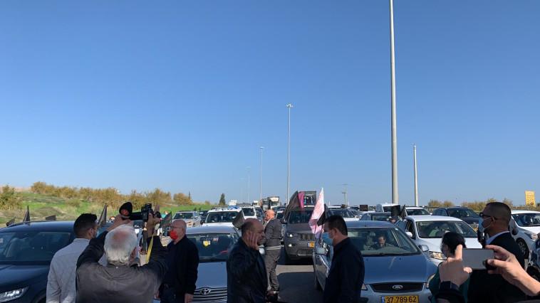 המחאה בכביש 6 נגד האלימות בחברה הערבית (צילום: דוברות הרשימה המשותפת)