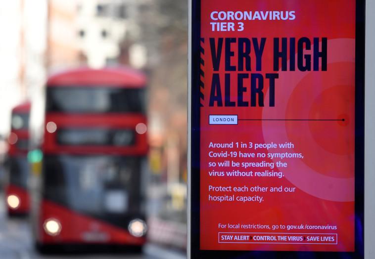 קורונה בבריטניה (צילום: REUTERS/Toby Melville)