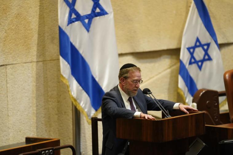 ח''כ יצחק פינדרוס (צילום: דני שם טוב, דוברות הכנסת)