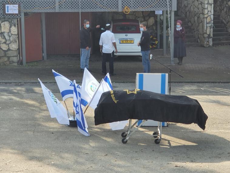 הלוויתה של אסתר הורגן שנרצחה. בבית העלמין שקד, בטל מנשה (צילום: שלומי גבאי, וואלה!News)
