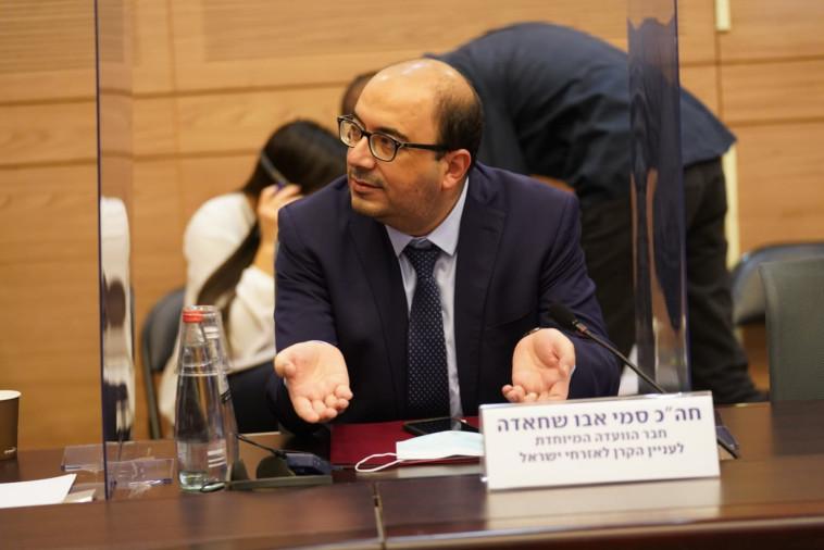 חבר הכנסת אבו שחאדה (צילום: דוברות הכנסת, דני שם טוב)