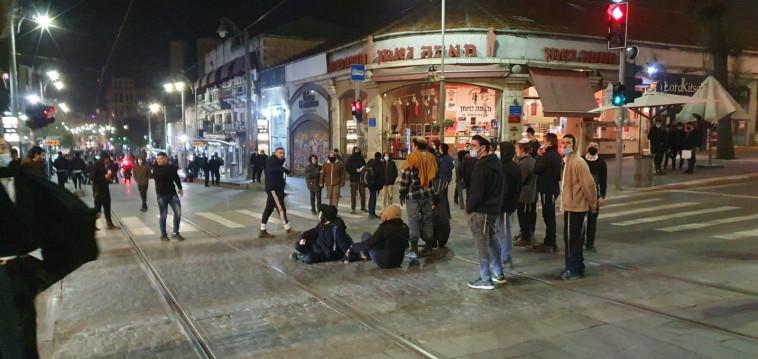 הפגנה בירושלים במחאה על התאונה בה נהרג הנער אהוביה סנדק ז''ל (צילום: דוברות המשטרה)