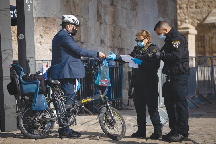 סגר בירושלים (צילום: יונתן זינדל, פלאש 90)