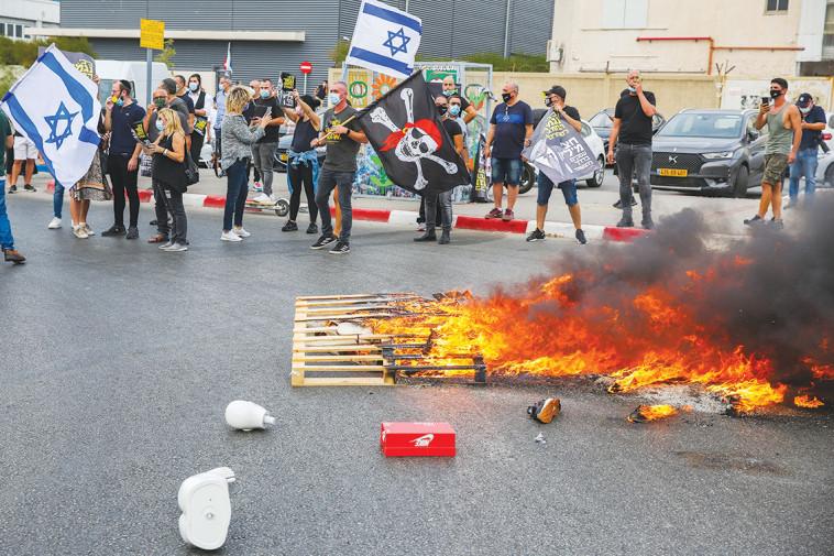 מחאת בעלי עסקים (צילום: פלאש 90)