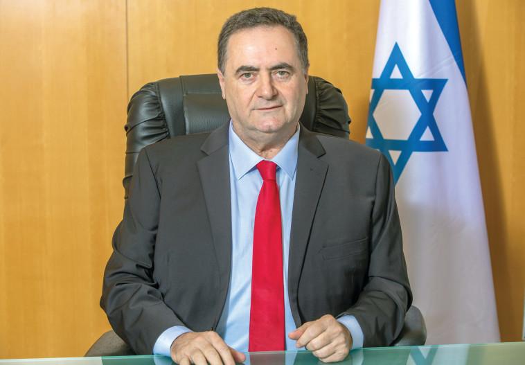 ישראל כ''ץ (צילום: יוסי אלוני, פלאש 90)