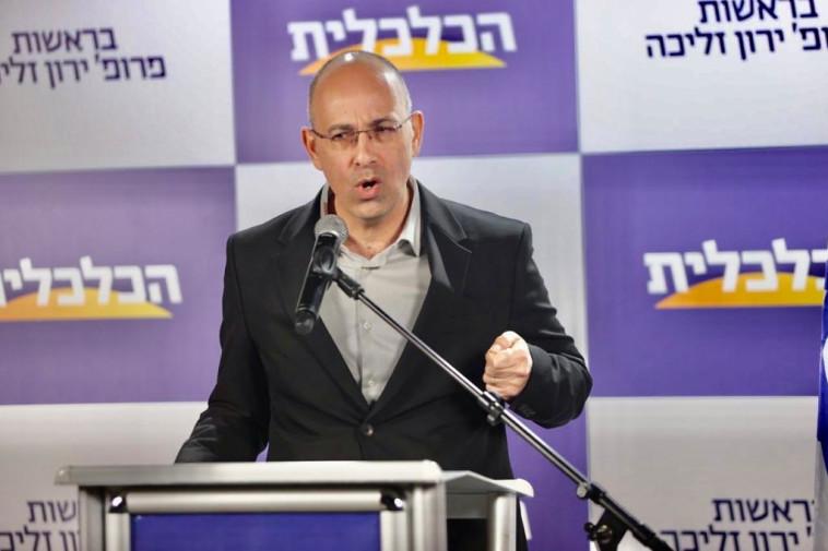 פרופסור ירון זליכה (צילום: אבשלום שושני)
