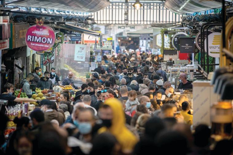 שוק הכרמל (צילום: יונתן זינדל, פלאש 90)