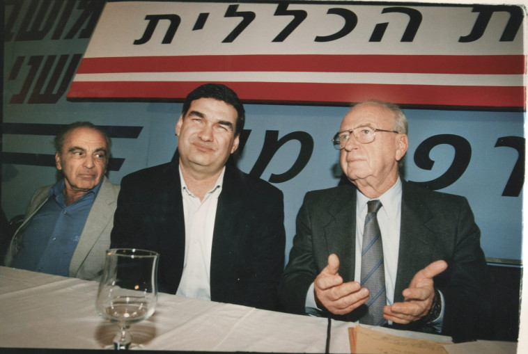 חיים רמון ויצחק רבין ז''ל בשנת 1995 (צילום: יוסי אלוני)