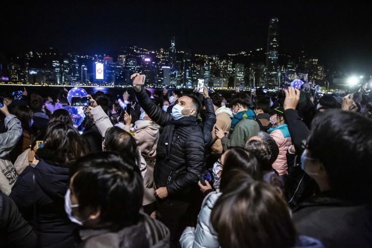 חגיגות השנה החדשה בהונג קונג (צילום: ISAAC LAWRENCE/AFP via Getty Images)
