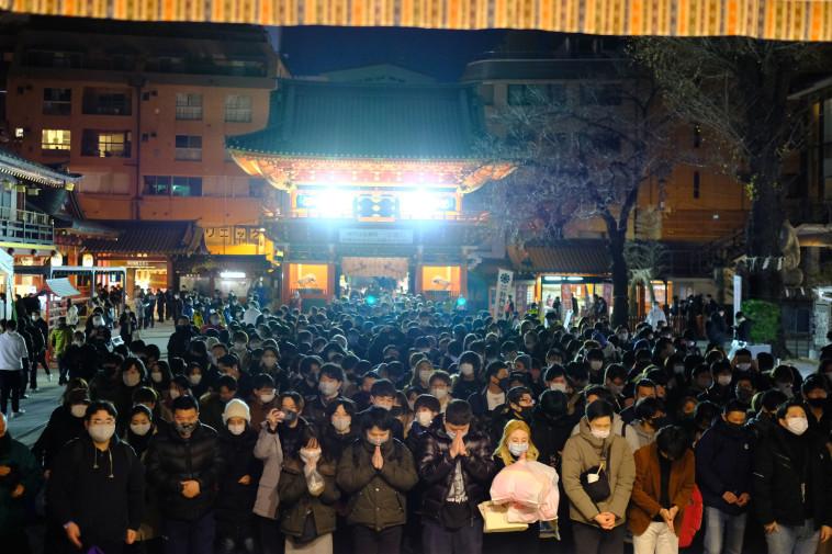 חגיגות השנה החדשה בטוקיו (צילום: KAZUHIRO NOGI/AFP via Getty Images)