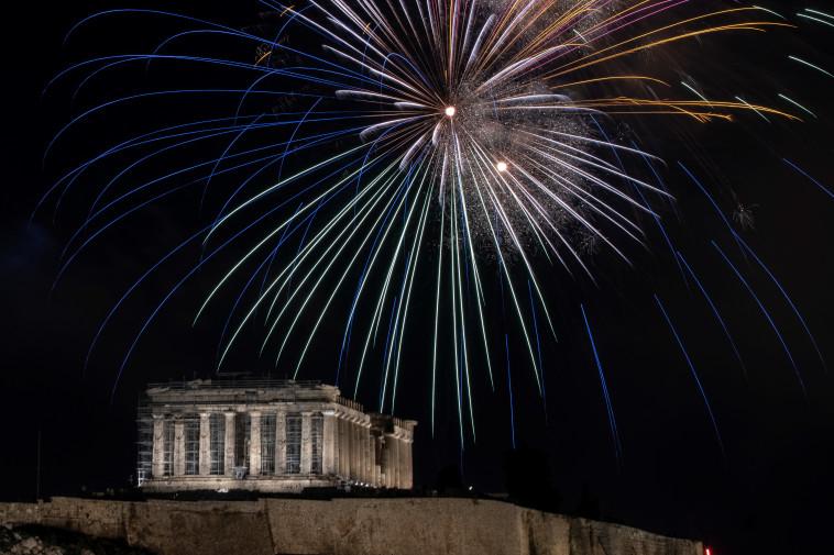 מופע זיקוקים לשנת 2021 באקרופוליס באתונה (צילום: רויטרס)