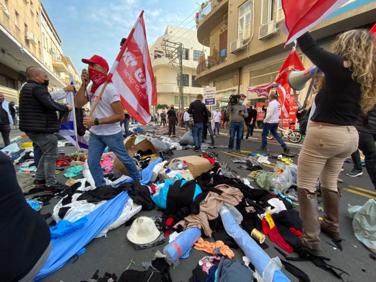 הפגנת בעלי העסקים בתל אביב (צילום: אבשלום ששוני)
