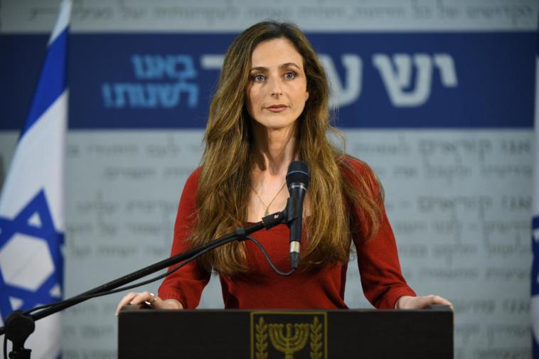 מירב כהן (צילום: אלעד גוטמן)