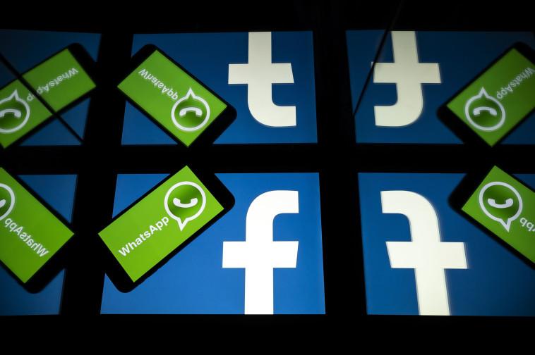פייסבוק, וואטסאפ (צילום: LIONEL BONAVENTURE/AFP via Getty Images)