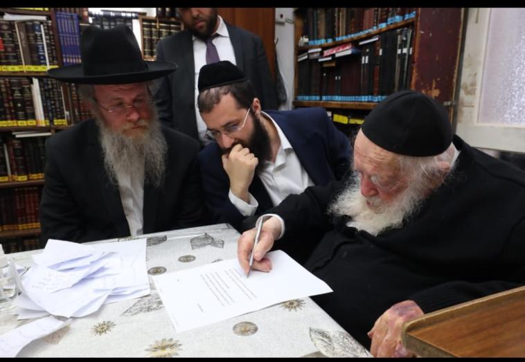 הרב קנייבסקי חותם על סגירת תלמודי התורה בעקבות העליה בתחלואה (צילום: ללא קרדיט)