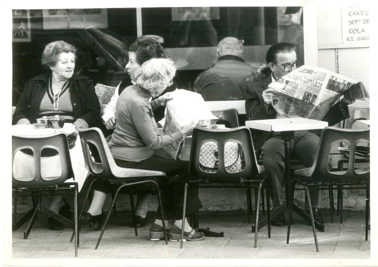 קפה מרסנד, שנת 1984 (צילום: ראובן קסטרו)