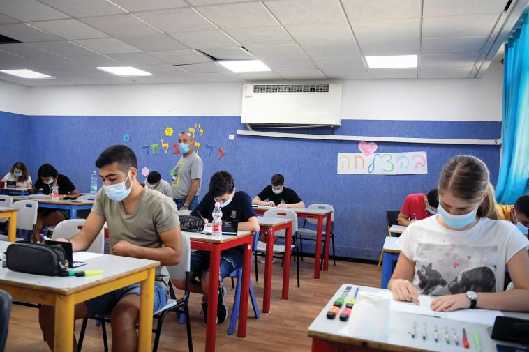 תלמידים בכיתה ביהוד (צילום: יוסי זליגר, פלאש 90)