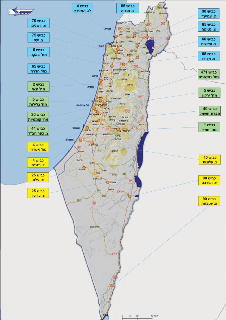מפת המחסומים (צילום: ללא)