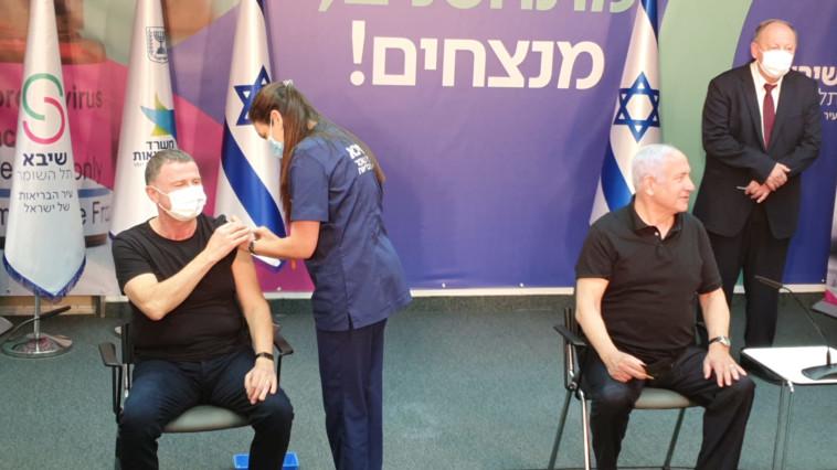 אדלשטיין ונתניהו מקבלים את מנת החיסון השניה (צילום: ללא קרדיט)