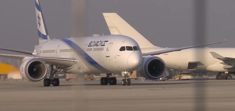 מטוס אל על עם משלוח חיסוני קורונה של פייזר נחת בנתב''ג (צילום: צילום מסך פייסבוק)