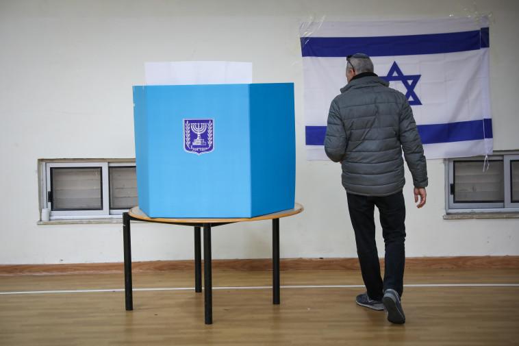 הצבעה בקלפי (צילום: אוליבייה פיטוסי, פלאש 90)