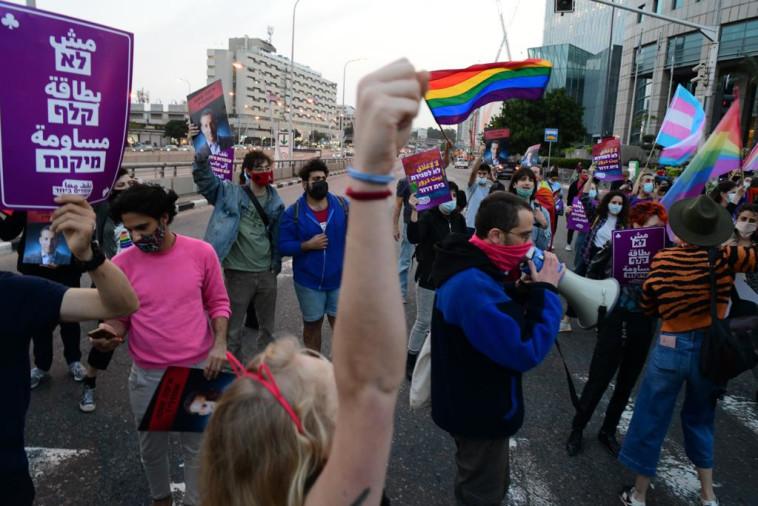 הפגנה ''לא לסגירת בית דרור'', המסגרת היחידה לנוער להט''בי מחוסר בית (צילום: אבשלום ששוני)