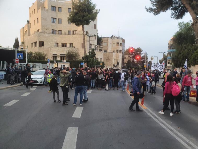 מפגינים בירושלים (צילום: דוברות המשטרה)