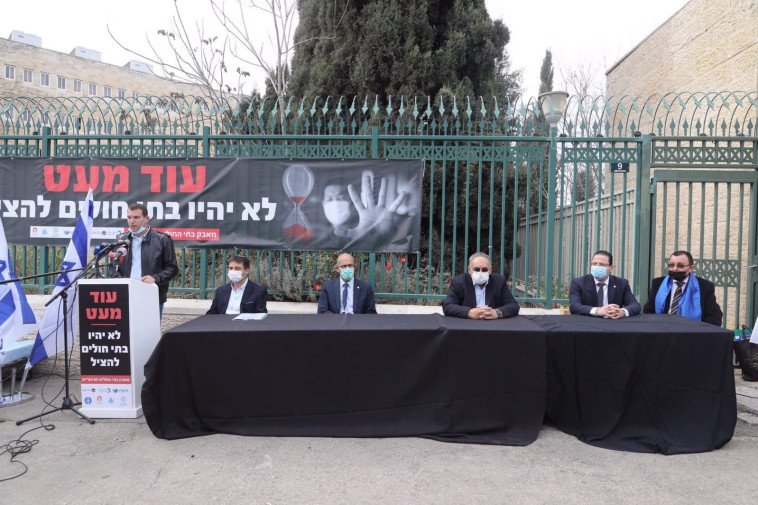 Protest of public hospitals (Photo: Mark Israel Salem)