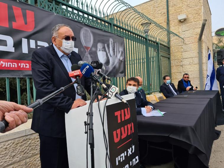 Hadassah CEO Prof. Zeev Rothstein in protest of public hospitals (Photo: Mark Israel Salem)