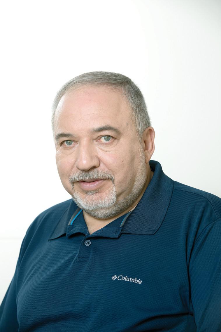 אביגדור ליברמן (צילום: יוסי אלוני)