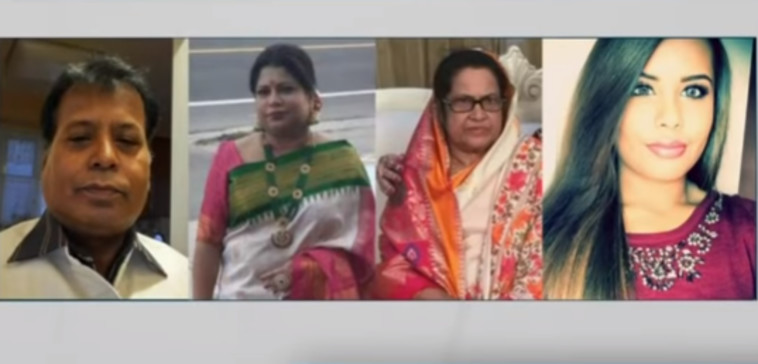 בני משפחת זאמן שנרצחו  (צילום: צילום מסך יוטיוב)