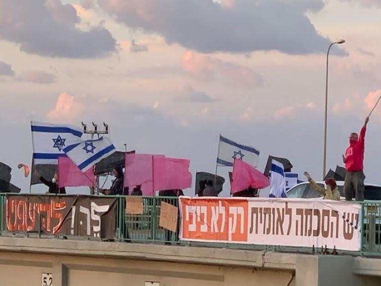 הפגנה נגד נתניהו במחלף ינאי (צילום: דוברות מחאת הדגלים השחורים)