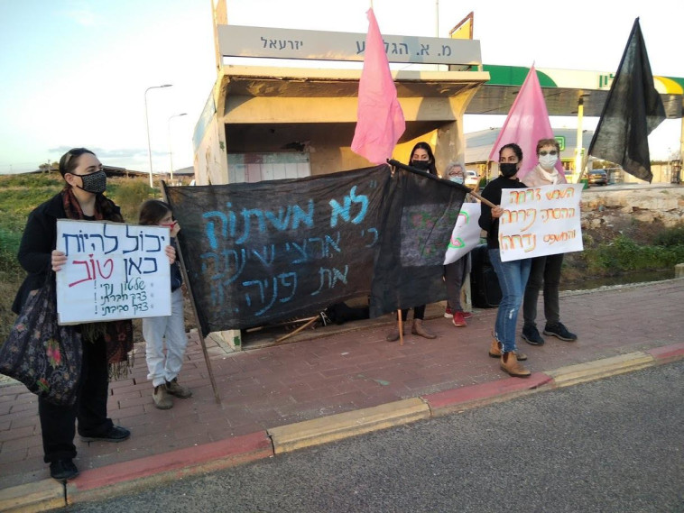 Demonstration against Netanyahu in the Jezreel Valley (Photo: Black Flags Spokeswoman)