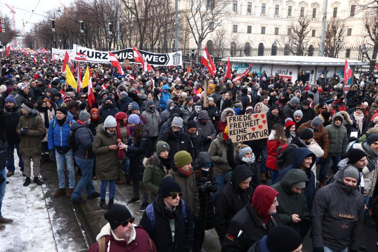מחאות באוסטריה בשל הגבלות הקורונה (צילום: רויטרס)