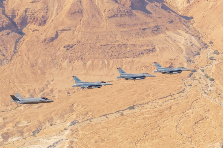 Air Force F-35 (Photo: avec l'aimable autorisation du porte-parole de Tsahal)