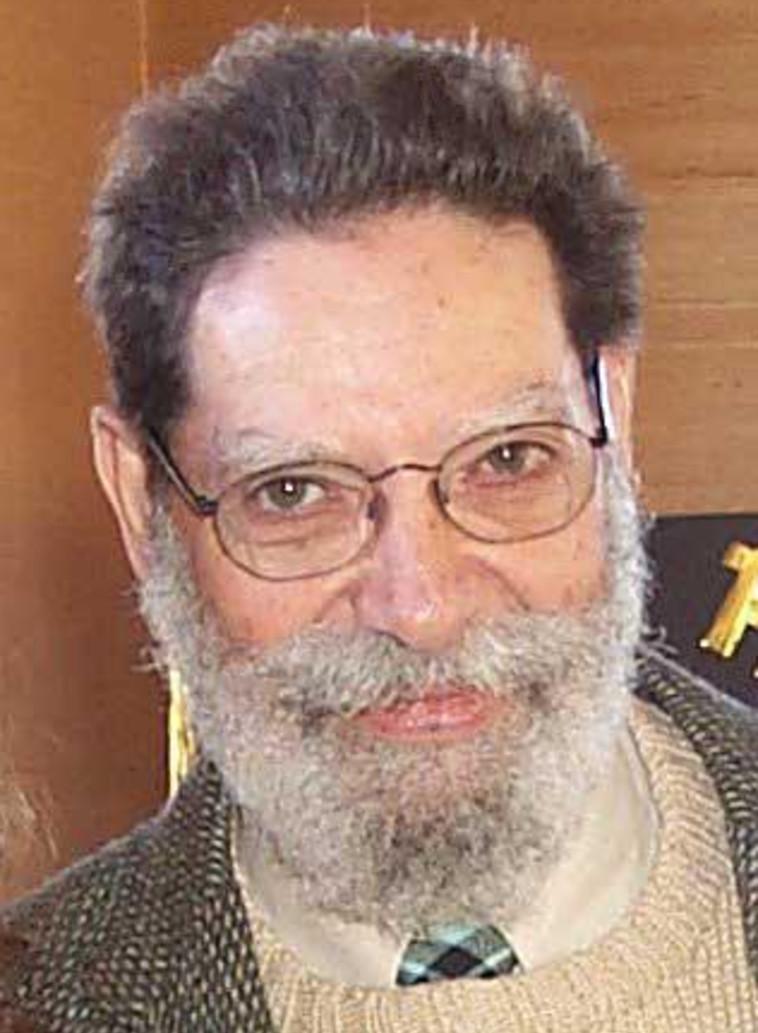 הפרופסור הנרי באוור (צילום: רשתות חברתיות)