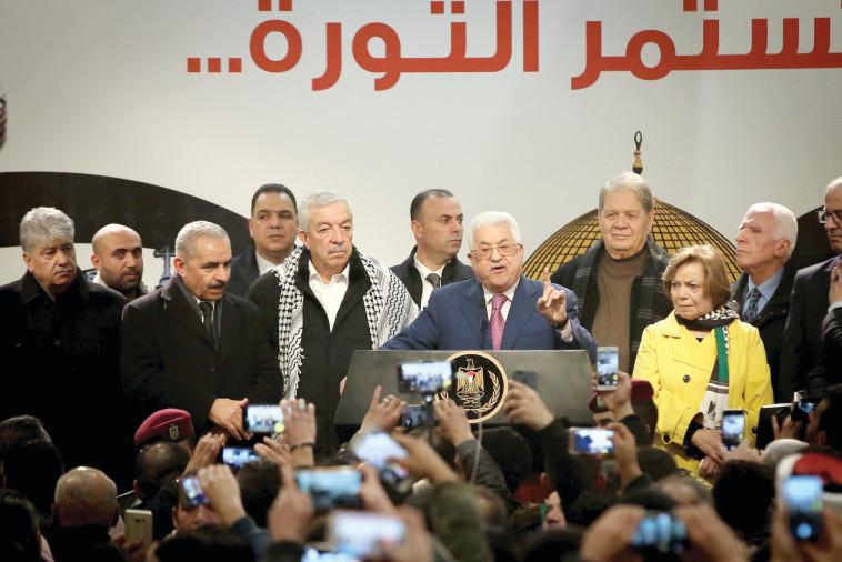 אבו מאזן ושותפיו להנהגת פת''ח (צילום: פלאש 90)