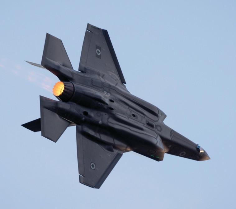 מטוס F35 (צילום: מרים אלסטר, פלאש 90)