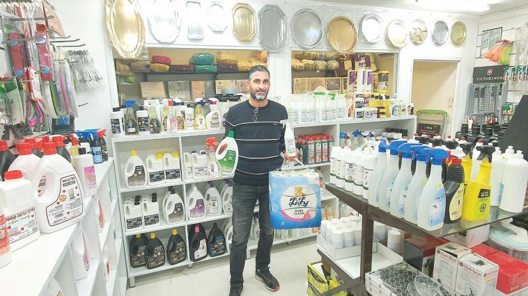 ערן בן עזרי (צילום: צילום פרטי)