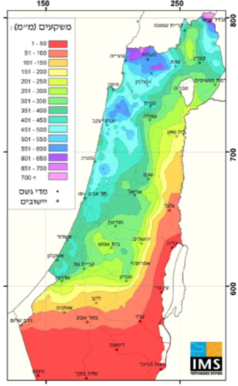 כמות הגשם במ''מ מה-13-20.1.21 (צילום: השירות המטאורולוגי)