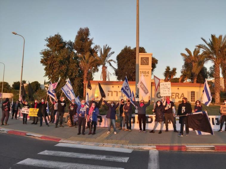 מפגינים נגד נתניהו, גדרה (צילום: דוברות מחאת הדגלים השחורים)
