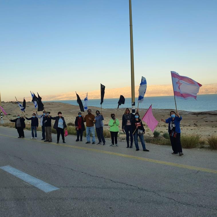 מפגינים נגד נתניהו, עין גדי (צילום: דוברות מחאת הדגלים השחורים)