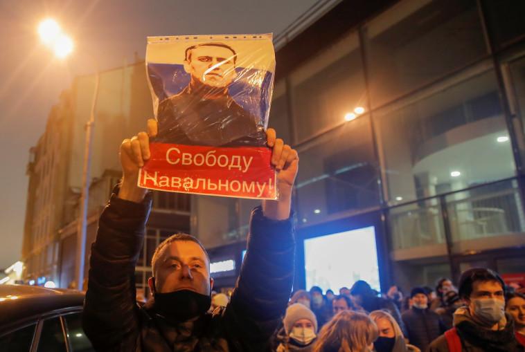 מפגינים בעד נבלני בבירת רוסיה (צילום: רויטרס)